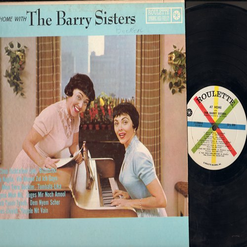 Barry Sisters - At Home With The Barry Sisters: Hava Nagila, Zuges Mir Noch Amool, Ich Chob Dich Tzifeel Lied, Fargess Mich Nit (vinyl MONO LP record) - EX8/VG7 - LP Records