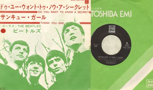 Beatles - Do You Want To Know A Secret/Thank You Girl (Japanese Pressing with picture sleeve) - M10/NM9 - 45 rpm Records