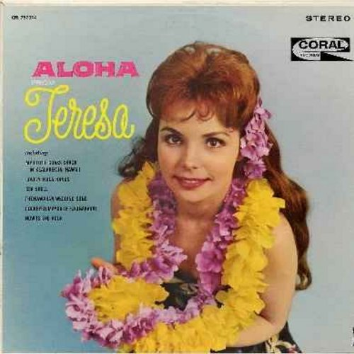 Brewer, Teresa - Aloha: My Little Grass Shack In Kealakekua Hawaii, Lovely Hula Hands, Sea Shell, Hawaiian Wedding Song, Princess Poo-Poo-Ly (vinyl STEREO LP record, maroon label firstissue, NICE condition!) - M10/EX8 - LP Records