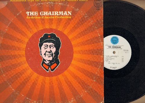 The Chairman - The Chairman - Soundtrack From The 20th Century Fox Motion Picture (vinyl STEREO LP record, DJ advance pressing) - EX8/VG6 - LP Records