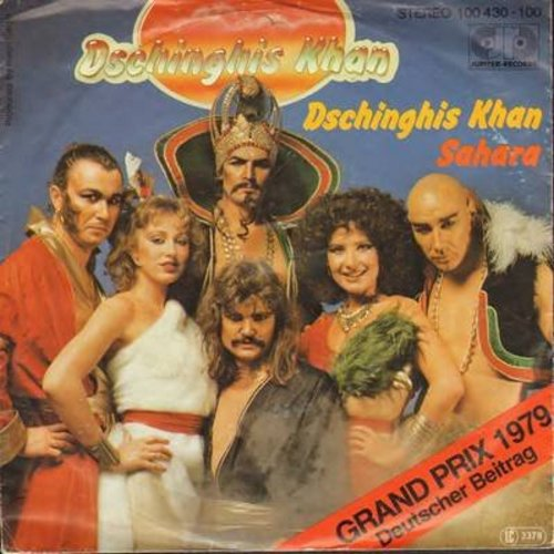 Dschinghis Khan - Dschinghis Khan (German Entry in 1979 Grand Prix D'Eurovision Song Cosntes)/Sahara (German Pressing with picture sleeve, sung in German) - EX8/EX8 - 45 rpm Records