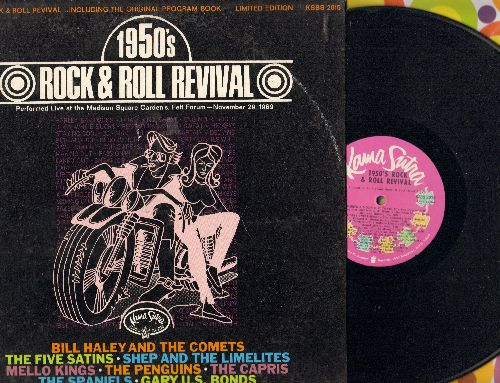 Haley, Bill, Five Satins, Capris, Spaniels, others - 1950's Rock & Roll Revilal: Rock Around The Clock, Earth Angel, Goodnight Sweetheart, Daddy's Home (vinyl STEREO LP record) - NM9/EX8 - LP Records