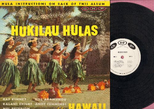 Peterson, Mel, Ray Kinney, others - Hukilau Hulas - Recorded in Hawaii (vinyl MONO LP record) - EX8/EX8 - LP Records