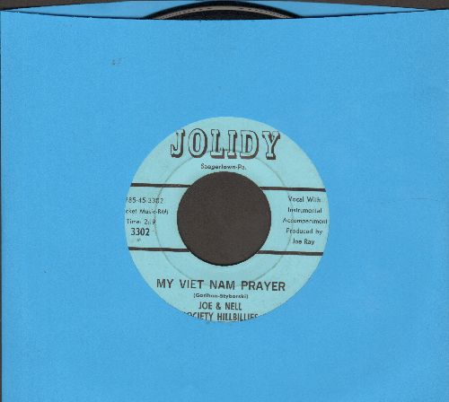 Joe & Nell Society Hillbillies - My Viet Nam Prayer/I Cry Out Your Name - EX8/ - 45 rpm Records