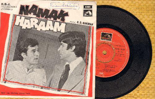 Kishore Kumar - Diye Jalte Hain/Sooni Re Sejariya/Main Shair Badnaam/Nadiya Se Dariya (vinyl EP record of Bollywood Film Hits, with picture sleeve, removable spindle adapter, Made in India) - NM9/VG7 - 45 rpm Records