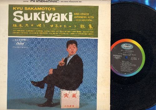 Sakamoto, Kyu - Sukiyaki And Other Japanese Hits: Tsun Tsun Bushi, Good Timing, Boku No Hoshi (vinyl DUOPHONIC LP record, RARE 1963 US first pressing!) - EX8/VG7 - LP Records