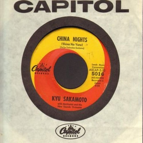 Sakamoto, Kyu - China Nights (Shina No Yoru)/Benkyo No Cha Cha Cha (RARE follow-up to the Wold Hit Sukiyaki, with vintage Capitol company sleeve) - EX8/ - 45 rpm Records
