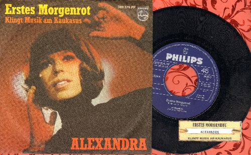 Alexandra - Erstes Morgenrot/Klingt Musik am Kaukasus (German Pressing, sung in German, with juke box label and picture sleeve) - NM9/EX8 - 45 rpm Records