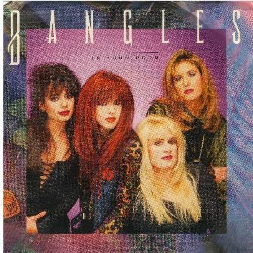Bangles - In Your Room/Bell Jar (with picture sleeve) - NM9/EX8 - 45 rpm Records