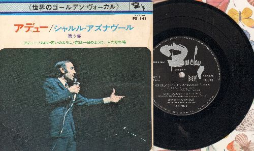 Aznavour, Charles - Charles Aznavour Vol. 5 : Adieu/Comme Une Maladie/L'Amour Ce'st Comme Un Jour/Les Bons Moments (7 inch vinyl 33rpm EP record with picture cover and lyrics sheets, Japanese Pressing, sung in French) - NM9/VG7 - 45 rpm Records
