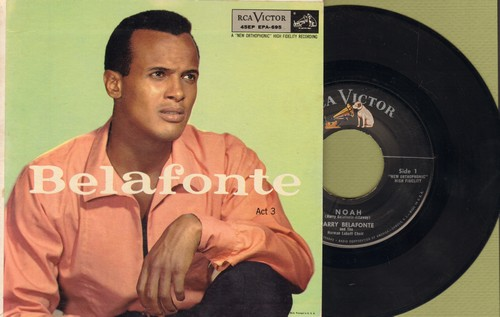 Belafonte, Harry - Noah/Suazanne/Water Boy (Vinyl EP record with picture cover) - EX8/EX8 - 45 rpm Records