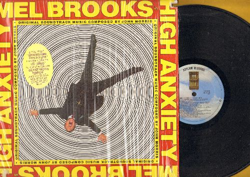 Brooks, Mel, Madeline Khan, Dom DeLuise, Gene Wilder - High Anxiety: Original Soundtrack Music Composed by John Morris. Includes songs from 'Silent Movie', 'Blazing Saddles', 'The Producers', others! (Vinyl STEREO LP record, small upper cover cut, shrink