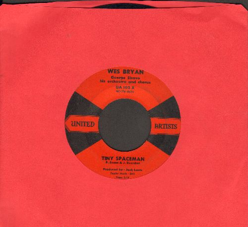 Bryant, Anita - In My Little Corner Of The World/Anyone Would Love You - VG7/ - 45 rpm Records