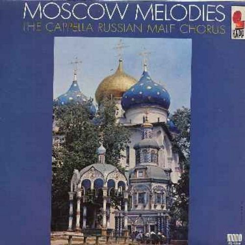 Capella Russian Male Chorus - Moscow Melodies: The Volga Boatmen, Stenka Razin, Polynka, A Gypsy Song (Vanka-Tanka), Seven Sons In-Law (Vinyl MONO LP record) - NM9/NM9 - LP Records