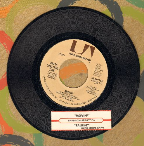 Brass Construction - Movin'/Talkin' (with juke box label) - NM9/ - 45 rpm Records