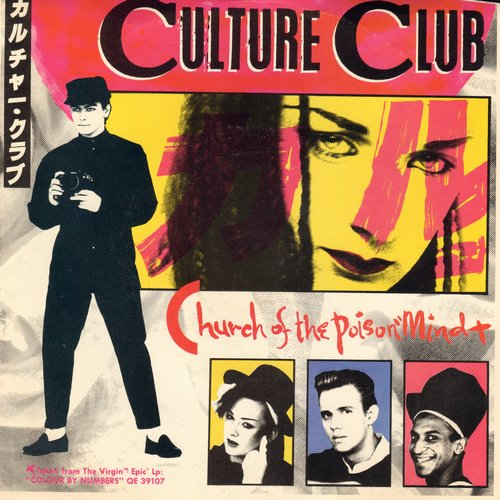 Culture Club - Church Of The Poison Mind/Mystery Boy (with picture sleeve) - NM9/NM9 - 45 rpm Records