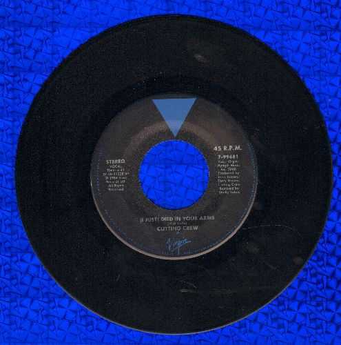 Cutting Crew - (I Just) Died In Your Arms/For The Longest Time  - NM9/ - 45 rpm Records