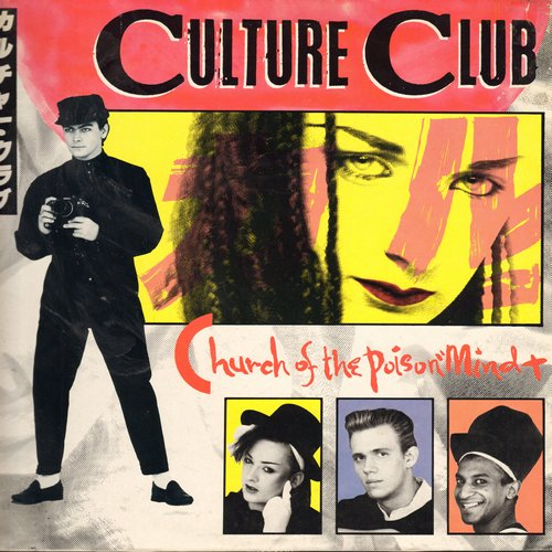 Culture Club - Church Of The Poison Mind/Mystery Boy/Man Shake (12 inch vinyl Maxi Single with picture cover, British Pressing) - NM9/NM9 - Maxi Singles