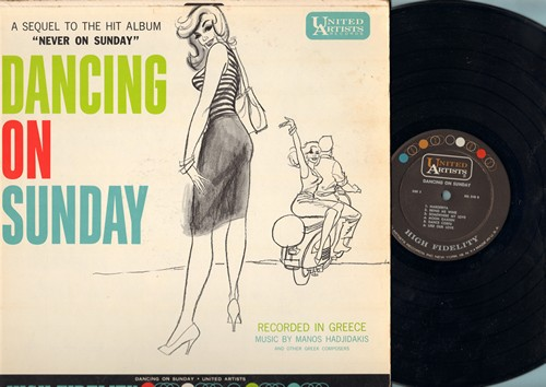 Hadjidakis, Manos & Other Greek Composers - Dancing On Sunday - A Sequel To The Hit Album Never On Sunday (Vinyl MONO LP record) - NM9/EX8 - LP Records