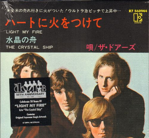 Doors - Light My Fire/Crystal Ship (50th Annversary Pressing re-issue with picture sleeve, SEALED, never opened!) - SEALED/SEALED - 45 rpm Records