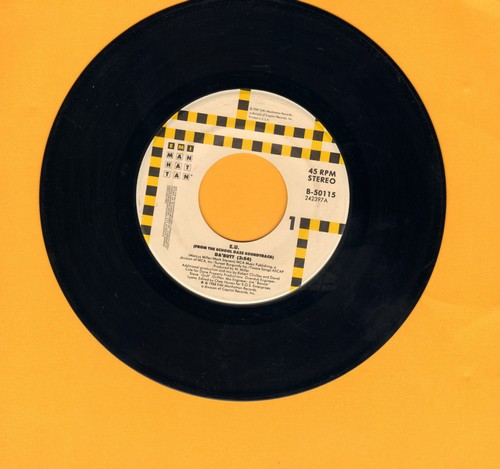 E. U. - Da'Butt/Da'Butt (Dub Version) - EX8/ - 45 rpm Records