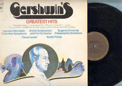 Bernstein, Leonard, Eugene Ormandy, others - Gershwin's Greatest Hits: Rhapsody In Blue, An American In paris, Porgy And Bess (vinyl STEREO LP record) - NM9/EX8 - LP Records