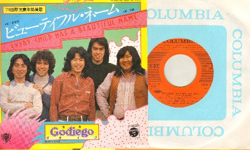 Godiego - Every Child Has A Beautiful Name (2 different versions of Hit, Japanese Pressing with picture sleeve) - NM9/NM9 - 45 rpm Records