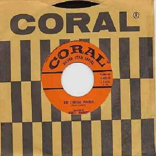 Hackett, Buddy - The Chinese Waiter/I'm A Rollin' (with Coral company sleeve) - EX8/ - 45 rpm Records
