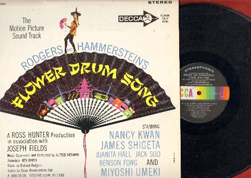 Flower Drum Song - Flower Drum Song - Original Motion Picture Sound Track (vinyl STEREO LP record, includes show-stopper I Enjoy Being A Girl)  - NM9/NM9 - LP Records