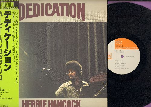 Hancock, Herbie - Dedication: Maiden Voyage, Dolphn Dance, Nobu, Cantaloupe Island (vinyl STEREO LP record, RARE 1977 Japanese Pressing!) - NM9/NM9 - LP Records
