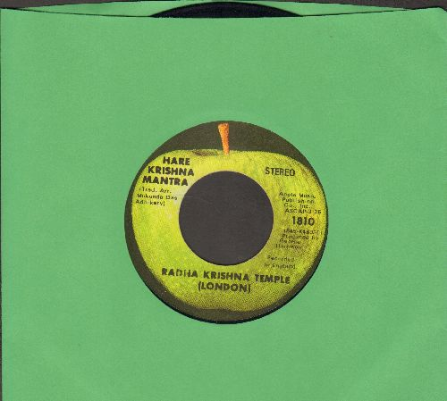 Radha Krishna Temple - Hare Krishna Mantra/Prayer To The Spiritual Master  - EX8/ - 45 rpm Records