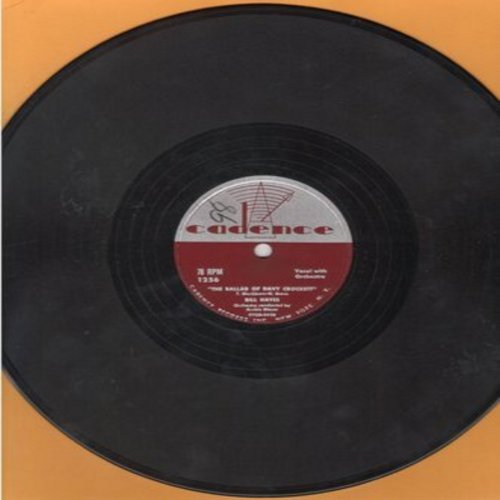 Hayes, Bill - The Ballad Of Davy Crockett/Farewell (RARE 10 inch 78rpm record, NICE condition!) - EX8/ - 78 rpm