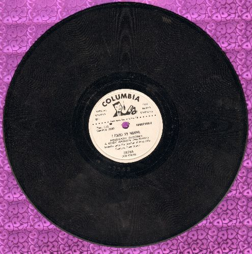 Clooney, Rosemary - I Found My Mamma/Me And My Teddy Bear (10 inch 78 rpm record, DJ advance pressing) - VG7/ - 78 rpm