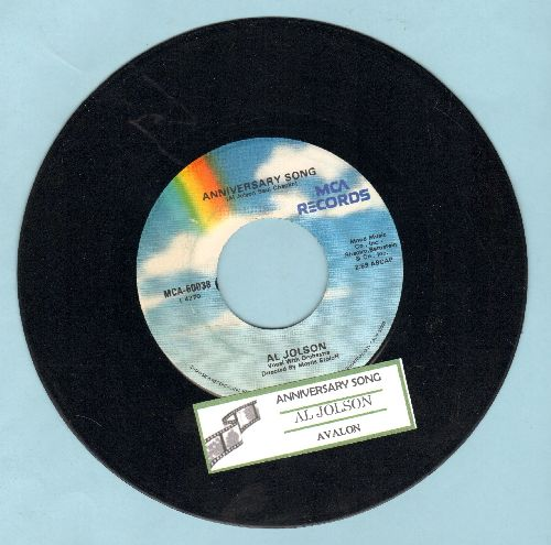 Jolson, Al - Anniversary Song/Avalon (re-issue with juke box label) - EX8/ - 45 rpm Records