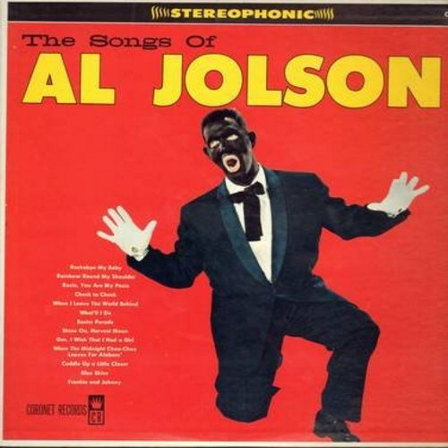 Brooks, Norman & His Orchestra - The Songs Of Al Jolson: Blue Skies, Frankie & Johnny, Cheek To Cheek, Rockabye My baby, Rosie (Vinyl STEREO LP record) - M10/EX8 - LP Records