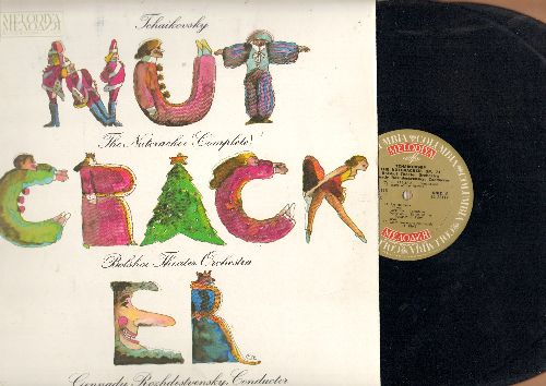 Bolchoi Theater Orchestra - The Nutcracker - Tchaikovsky's Complete Production performed by The Bolchoi Theater Orchestra, conducted by GennadyRozhdestvensky (2 vinyl LP record, gate-fold cover) - NM9/NM9 - LP Records