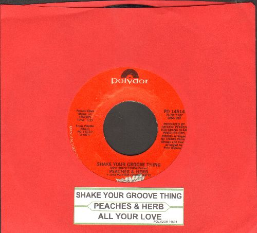 Peaches & Herb - Shake Your Groove Thing/All Your Love (with juke box laqbel) - EX8/ - 45 rpm Records