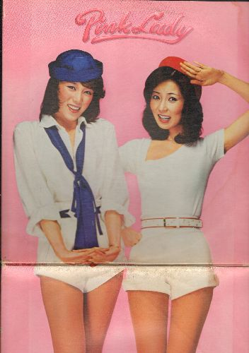 Pink Lady - Pink Lady: Kiss In The Dark, Walk Away Renee, Love Countdown, Love Me Tonight (Vinyl STEREO LP record, corner cut-out) (Pink Lady starred in a short-lived TV Variety Show, remembered for receiving the lowest Nielsen Ratings EVER -- the single