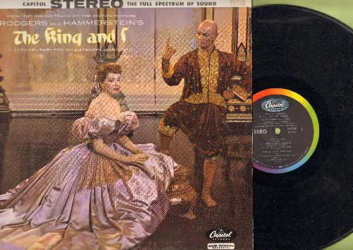 The King And I - The King And I - Original Motion Picture Soundtrack (vinyl STEREO LP record) - EX8/EX8 - LP Records
