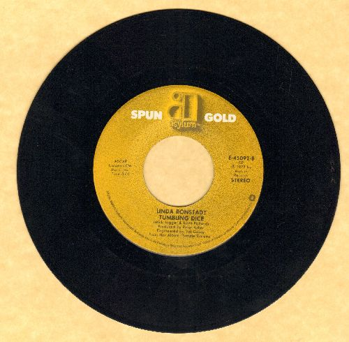 Ross, Ted - The Brain/All Cried Out (DJ advance pressing) - VG7/ - 45 rpm Records