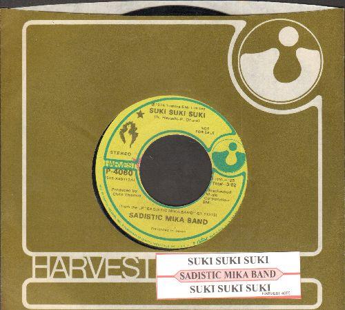 Sadistic Mika Band - Suki Suki Suki (double-A--sided DJ advance pressing MONO/STEREOI with juke box label and Harvest company sleeve) - NM9/ - 45 rpm Records