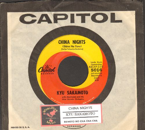 Sakamoto, Kyu - China Nights (Shina No Yoru)/Benkyo No Cha Cha Cha (RARE follow-up to the Wold Hit Sukiyaki, with juke box label and vintage Capitol company sleeve) - EX8/ - 45 rpm Records