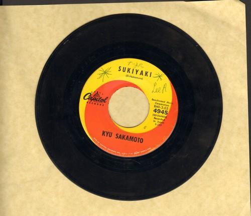 Sakamoto, Kyu - Sukiyaki/Anoko No Namaewa Nantenkana (orange/yellow swirl first issue) (wol) - G5/ - 45 rpm Records