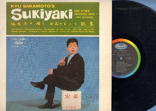 Sakamoto, Kyu - Sukiyaki & other Japanese Hits: Tsun Tsun Bushi, Good Timing, Kiminanka Kiminanka, Boku No Hoshi (vinyl MONO LP record, 1963 US first pressing) - NM9/EX8 - LP Records