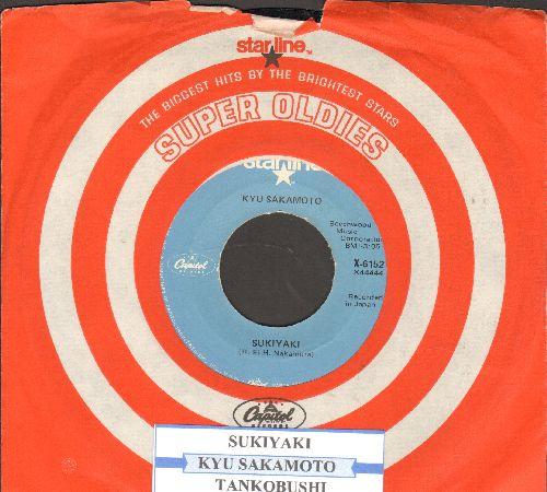 Sakamoto, Kyu - Sukiyaki/Tankobushi (FANTASTIC flip-side!) (re-issue with juke box label and Capitol company sleeve) - NM9/ - 45 rpm Records