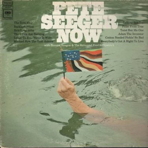 Seeger, Pete - Pete Seeger Now: Adam The Inventor, The Torn Flag, Cotton Needed Pickin' So Bad, Everybody's Got A Right To Live, Water Is Wide (vinyl STEREO LP record) - NM9/EX8 - LP Records