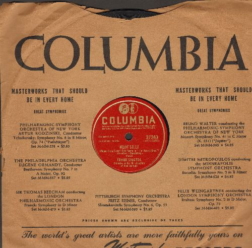 Sinatra, Frank - Stella By Starlight/Mam'selle (1947 first pressing of 10 inch 78 rpm record with vintage Columbia company sleeve) - EX8/ - 78 rpm