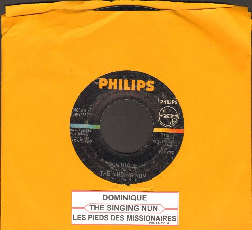 Singing Nun - Dominique/Entre Les Etoiles (ALTERNATE flip-side! -US Pressing sung in French, with juke box label) - VG7/ - 45 rpm Records