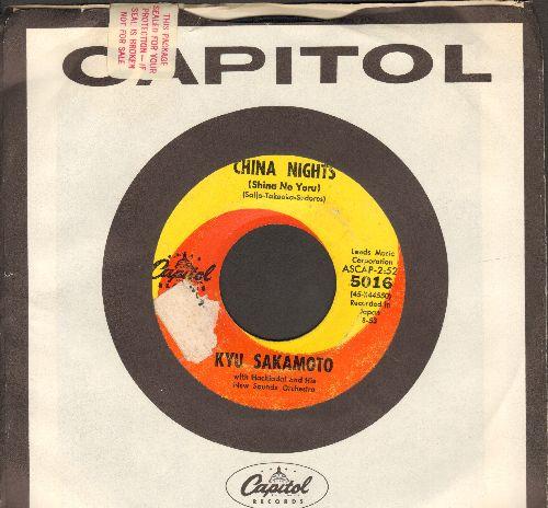 Sakamoto, Kyu - China Nights (Shina No Yoru)/Benkyo No Cha Cha Cha (RARE follow-up to the Wold Hit Sukiyaki, with vintage Capitol company sleeve)(sol) - VG7/ - 45 rpm Records
