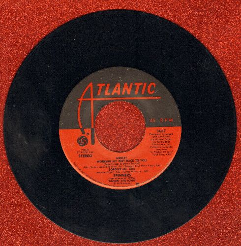 Spinners - Medley: Cupid, I've Loved You For A Long Time/Pipedream - VG7/ - 45 rpm Records